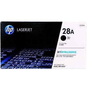惠普(HP)CF228A 黑色硒鼓 28A (适用于HP Laser Jet Pro M403, HP LaserJet Pro MFP M427)