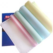 三星蓝旗舰(BLUE FLAGSHIP)241-5 白色/五联三等分 80列电脑连续打印纸 1000页/箱