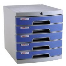 远生(USIGN)US-26K 五层带锁 塑料文件柜/桌面文件柜 屉面颜色随机