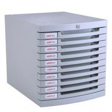 远生(USIGN)US-28AK 十层带锁 塑料文件柜/桌面文件柜