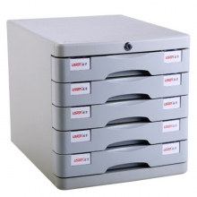 远生(USIGN)US-22AK 五层带锁 塑料文件柜/桌面文件柜