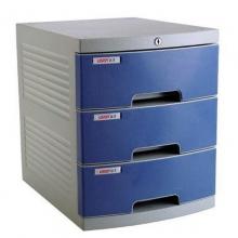 远生(USIGN)US-1K 三层带锁 塑料文件柜/桌面文件柜 屉面颜色随机