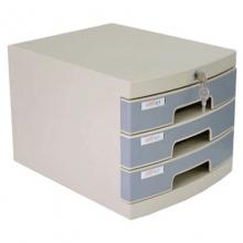 远生(USIGN)US-33K 三层带锁 塑料文件柜/桌面文件柜 屉面颜色随机