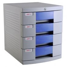 远生(USIGN)US-2K 四层带锁 塑料文件柜/桌面文件柜 屉面颜色随机