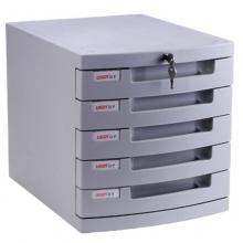 远生(USIGN)US-25AK 五层带锁 塑料文件柜/桌面文件柜