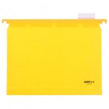 远生(USIGN)US-002A 电脑挂夹/吊挂文件夹/快劳夹/挂劳夹 A4 10个/盒 黄色