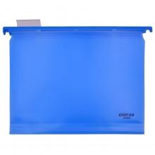 远生(USIGN)US-002A 电脑挂夹/吊挂文件夹/快劳夹/挂劳夹 A4 10个/盒 蓝色