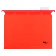 远生(USIGN)US-002A 电脑挂夹/吊挂文件夹/快劳夹/挂劳夹 A4 10个/盒 红色