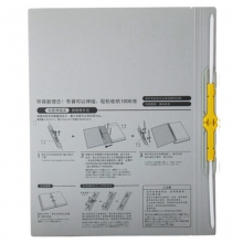 普乐士(PLUS)FL-021SS 如意伸缩夹/报告文件夹 A4 灰色