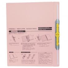 普乐士(PLUS)FL-021SS 如意伸缩夹/报告文件夹 A4 粉红