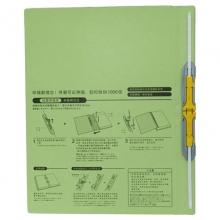 普乐士(PLUS)FL-021SS 如意伸缩夹/报告文件夹 A4 绿色