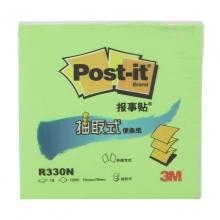 3M(3M)R330N 抽取式便条纸/报事贴 76*76mm 荧光绿 12本/包
