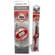 齐心(Comix)R929 子弹头笔芯/中性笔芯/签字笔替芯 0.5mm 红色 20支装