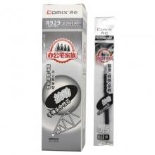 齐心(Comix)R929 子弹头笔芯/中性笔芯/签字笔替芯 0.5mm 黑色 20支装