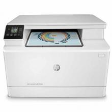 惠普(HP)Color LaserJet Pro MFP M180n 彩色激光多功能一体机(M176n升级型号)(打印 复印 扫描)