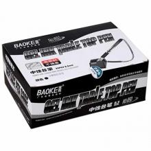 宝克(BAOKE)NO.850 双珠中性台笔/签名笔/柜台笔 0.5mm 黑色 24支装
