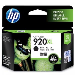 惠普(HP)CD975AA 高容黑色墨盒 920XL(适用Officejet Pro 6000 6500 7000,1200页)