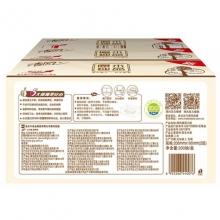 清风(APP)B338C1 原木纯品系列面巾纸/抽纸 206*195mm 硬盒 2层*200抽*3盒*12提/箱