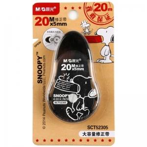 晨光(M&G)ACT52305 大容量修正带/涂改带 5mm*20m(颜色随机)单卡装