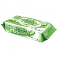 心相印 XCA080 抽取式卫生湿巾 80片/包
