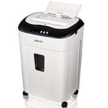 得力(deli)9926 高端长时间全自动碎纸机 5级保密文件颗粒粉碎机碎纸机 双入纸口 自动进纸