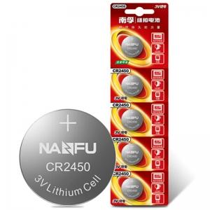 南孚(NANFU)CR2450 纽扣电池3V锂电池 挂卡5粒装