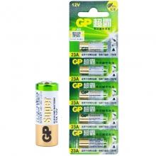 超霸(GP)23A-L5 12V高伏碱性电池 5粒装