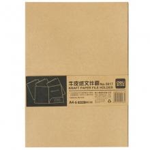 得力(deli)5917 牛皮纸A4文件套 L型资料文件袋 单页文件夹 米黄色 10只装