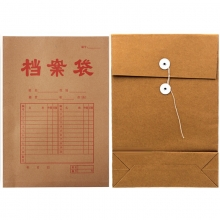 永硕(UOSO)A4-230克 底宽8cm 牛皮纸档案袋 牛皮纸资料袋绕绳袋(红字带框)25只/捆