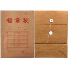 永硕(UOSO)A4-230克 底宽10cm 牛皮纸档案袋 牛皮纸资料袋绕绳袋(红字带框)25只/捆