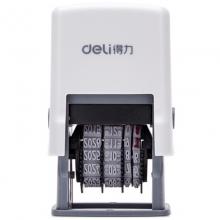 得力(deli)79951 中文日期转轮回墨印章 手动轮印章 生产日期打码机 10位实字中文日期章