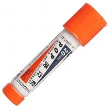 宝克(BAOKE)MK-850-20 唛克笔/POP20广告笔马克笔海报笔记号笔 20mm 橙色
