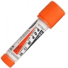宝克(BAOKE)MK-830-30 唛克笔/POP30广告笔马克笔海报笔记号笔 30mm 橙色