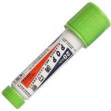 宝克(BAOKE)MK-850-20 唛克笔/POP20广告笔马克笔海报笔记号笔 20mm 浅绿色