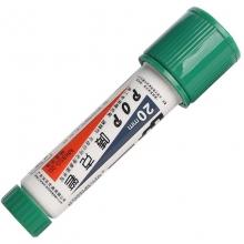 宝克(BAOKE)MK-850-20 唛克笔/POP20广告笔马克笔海报笔记号笔 20mm 绿色