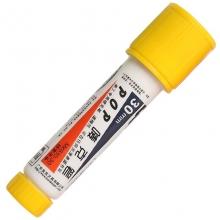 宝克(BAOKE)MK-830-30 唛克笔/POP30广告笔马克笔海报笔记号笔 30mm 黄色