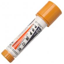 宝克(BAOKE)MK-830-30 唛克笔/POP30广告笔马克笔海报笔记号笔 30mm 咖啡色