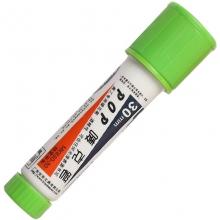 宝克(BAOKE)MK-830-30 唛克笔/POP30广告笔马克笔海报笔记号笔 30mm 浅绿色