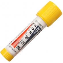 宝克(BAOKE)MK-850-20 唛克笔/POP20广告笔马克笔海报笔记号笔 20mm 黄色